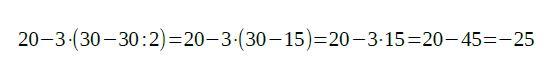 prijimacky-reseni-test-matematika-2015-priklad-1