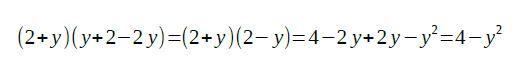 prijimacky-reseni-test-matematika-2015-priklad-4.2